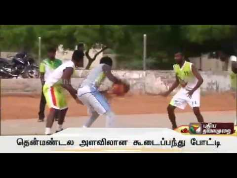 Southzone-basketball-competition-at-Tirunelveli-16-teams-participate