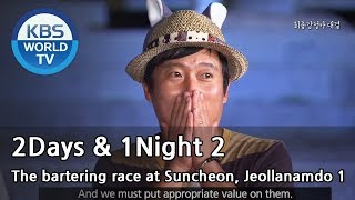 Suncheon-si South Korea  city photo : 2 Days & 1 Night - The bartering race at Suncheon, Jeollanamdo Part.1 (2013.09.15)