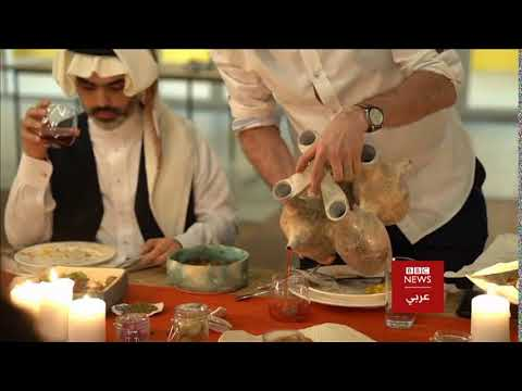 Live-TV: Großbritannien - BBC Arabic Live - Headquarter in London, UK