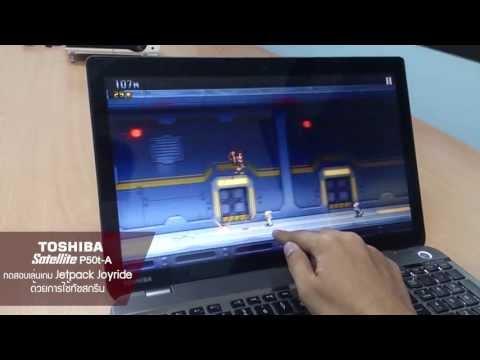 ทดสอบเล่นเกม Jetpack Joyride - โน้ตบุ๊ค Toshiba Satellite P50t-A