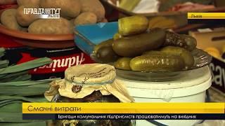 Випуск новин на ПравдаТУТ Львів 05 січня 2017