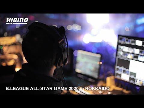 B.LEAGUE ALL-STAR GAME 2020 in HOKKAIDO (20200118) LEDディスプレイ・システムを使ったスポーツイベントの大型映像演出