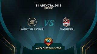 EPG vs EMP - Неделя 7 День 2 Игра 2 / LCL