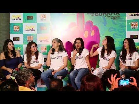 Lipstick Under My Burkha Trailer Launch Full HD Video | Ekta Kapoor, Ratna Pathak, Konkona Sen