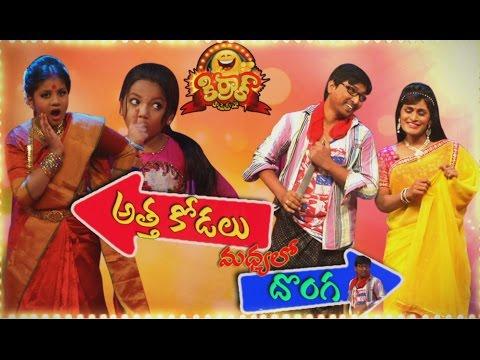Atha Kodalu Madhyalo Donga – Yodha Sister's | Kirrak Comedy Show – E74