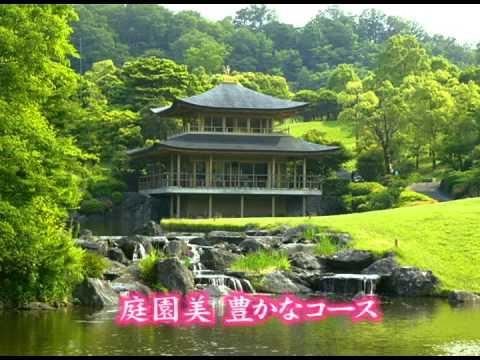 東建多度カントリークラブ・名古屋 テレビCM「リゾート編2009」