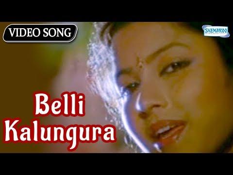 Video Title - Belli Kalungura - Kannada Hit Song download in MP3, 3GP, MP4, WEBM, AVI, FLV January 2017