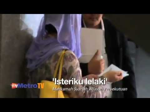 Video Isteriku lelaki download in MP3, 3GP, MP4, WEBM, AVI, FLV January 2017