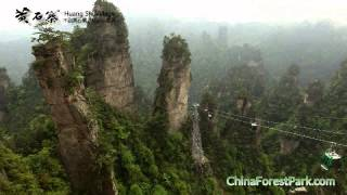 Huangshi China  City pictures : 1st First National Forest Park in China - Huangshi Zhai (Village) in Zhangjiajie 张家界 黄石寨