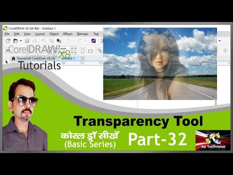 How To Sue Transparency Tool In CorelDraw X8 In Hindi (Basic Series) Part-32