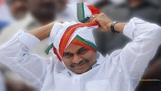Video YSR@48 Hours || Y S Rajasekhara Reddy's 7th Death Anniversary - Sakshi Special Story MP3, 3GP, MP4, WEBM, AVI, FLV Maret 2018