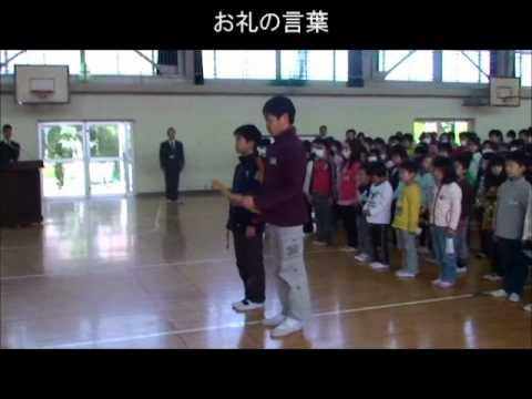 「賀茂真淵先生」贈呈式.wmv
