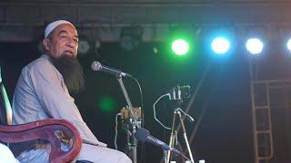 Video Koleksi Kuliyah Ilmiah Nusantara Ustaz Azhar Idrus - Stadium Narathiwat Thailand MP3, 3GP, MP4, WEBM, AVI, FLV Mei 2019