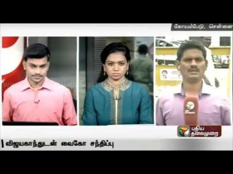Vaiko--Vijayakanth-meet--Detailed-report-by-our-correspondent