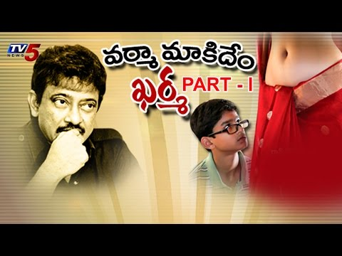 Video RGV's Savitri Movie First Look Poster Controversy | Part 1 : TV5 News download in MP3, 3GP, MP4, WEBM, AVI, FLV January 2017