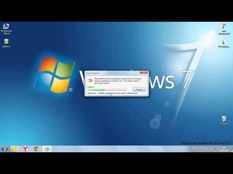 DOWNLOAD LAGU Как почистить компьютер от ненужных файлов! FREE MP3 DOWNLOADS MP3TUBIDY