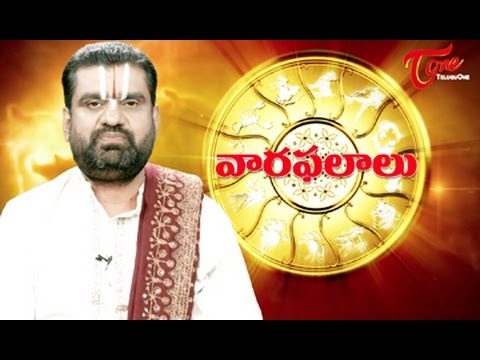 Vaara Phalalu || Oct 19th to Oct 25th || Weekly Predictions 2014 Oct 19th to Oct 25th