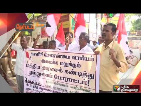 Nerpada-Pesu-Promo-Protest-to-form-Cauvery-Management-Board-intensifies-05-10-16