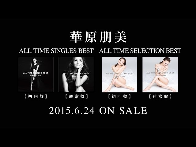 ALL TIME SINGLES BEST (ダイジェストTeaser)