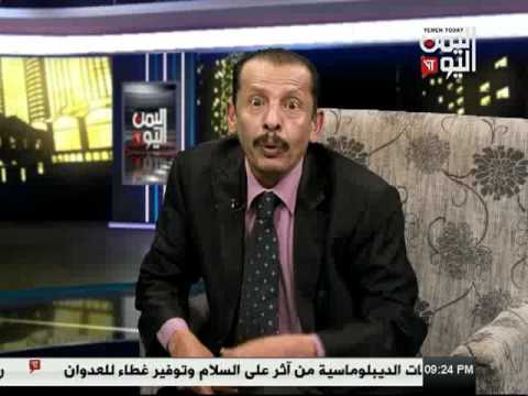 اليمن اليوم 10 1 2017