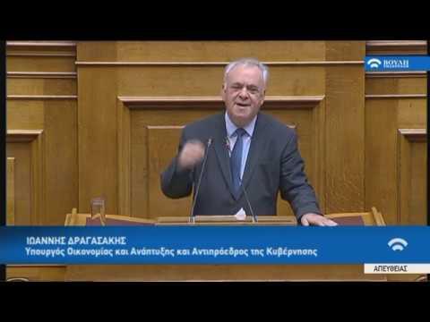 Ι.Δραγασάκης (Υπ.Οικονομίας) (Κύρωση Συμφωνίας Πρεσπών)(24/01/2019)