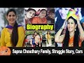 Sapna Choudhary ( Big Boss 11)  Biography in Hindi | Mother | Father | Dance videos | Song, Husband