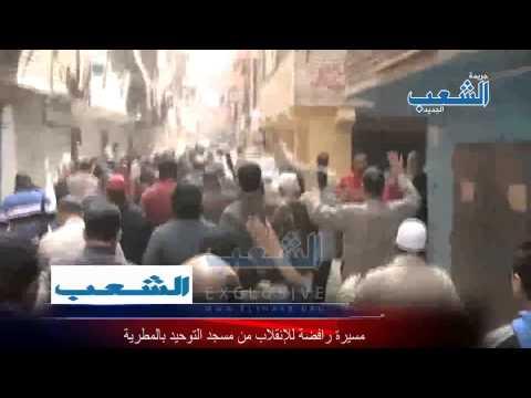 مسيرة حاشدة تجوب شوارع المطرية تنديدا بجرائم الداخلية