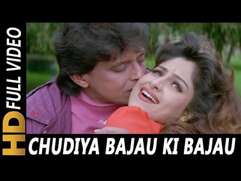 Chudiya Bajau Ki Bajau Kangna | Abhijeet, Poornima | Muqaddar 1996 HD Songs | Mithun Chakraborty