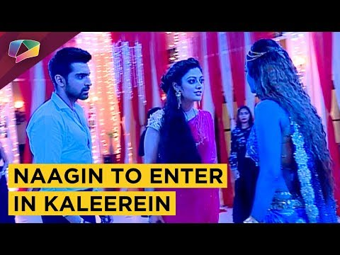 Kaleerein To Soon See A New Entry