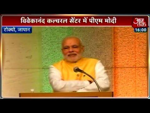 PM Modi addresses Indian community in Japan 02 September 2014 06 PM