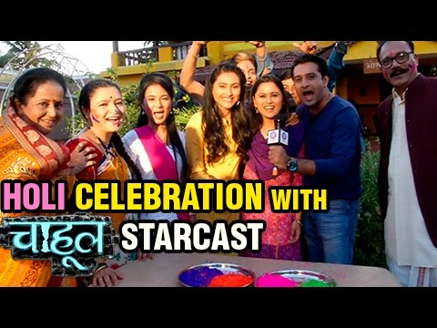 Video Holi Celebration On Sets Of Chahul | Colors Marathi Serial | Rajshri Marathi download in MP3, 3GP, MP4, WEBM, AVI, FLV January 2017