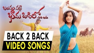 Balapam Patti Bhama Odilo Trailer - Rashmi Gautam, Shantanu