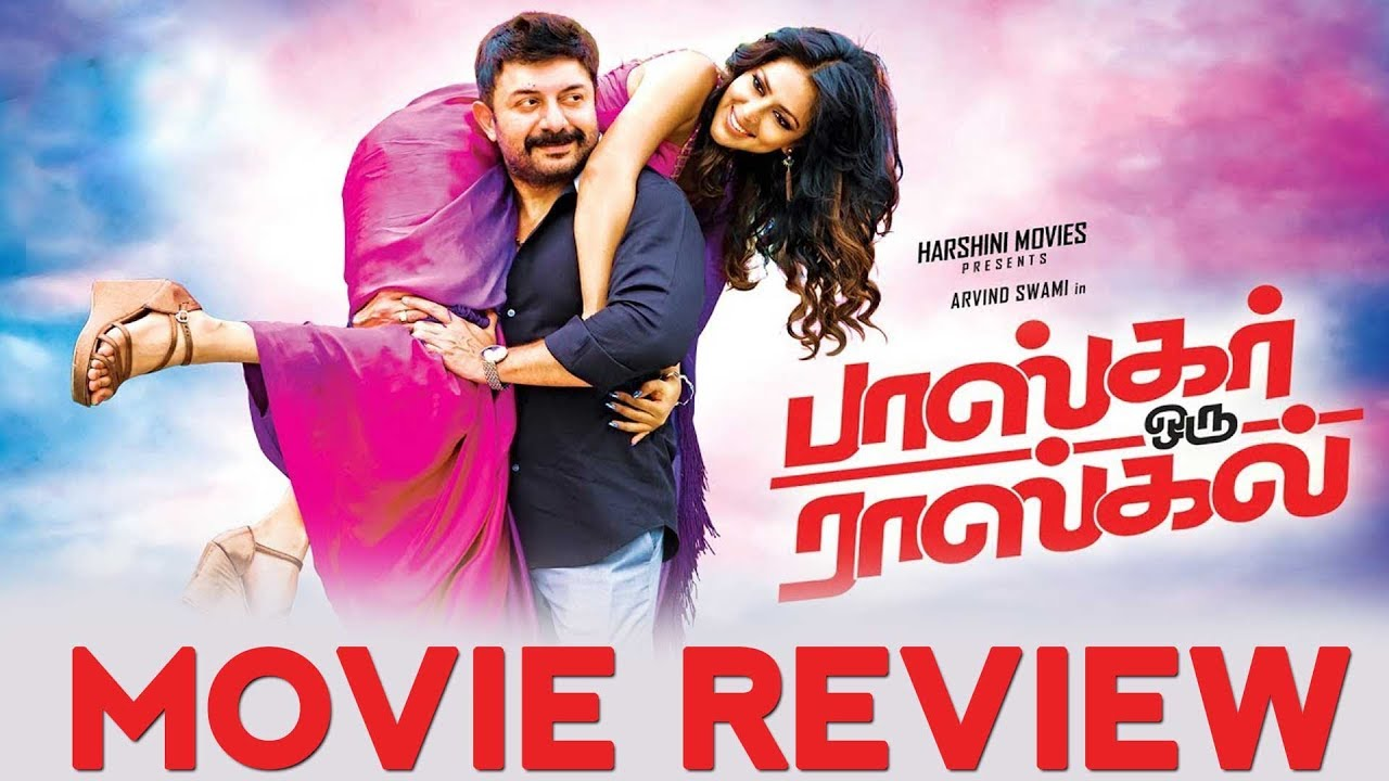 Bhaskar Oru Rascal Movie Review by Praveena| Arvind Swamy,Amala Paul,Soori,Robo Shankar