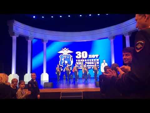 Концерт Дню сотрудника ОВД РФ и 30 лет Управлению МВД России по ЯНАО