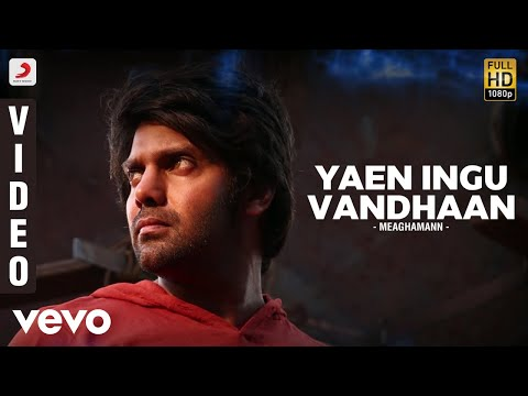 Video Meaghamann - Yaen Ingu Vandhaan Video | Arya, Hansika | SS Thaman download in MP3, 3GP, MP4, WEBM, AVI, FLV January 2017