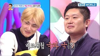 Video Hello Counselor |  Hello Counselor! Fried pork cutlets! Lover~❤ [SUB : ENG,THA/2017.11.13] MP3, 3GP, MP4, WEBM, AVI, FLV Juni 2019