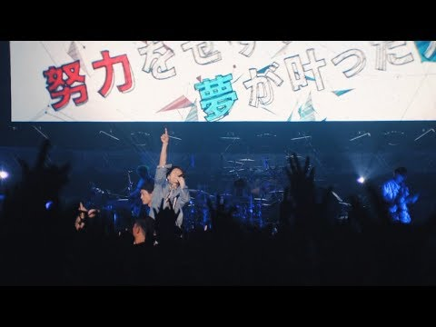 UVERworld『PRAYING RUN live at Osaka-Jo Hall & Yokohama Arena』