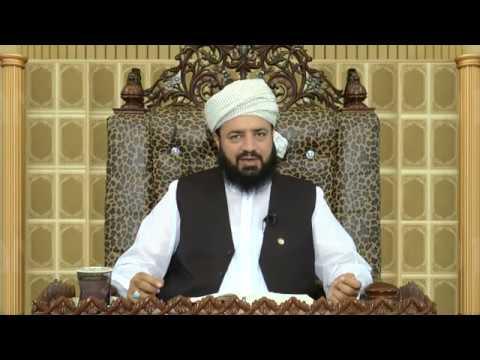 Watch Mafaheem Quraan YouTube Video