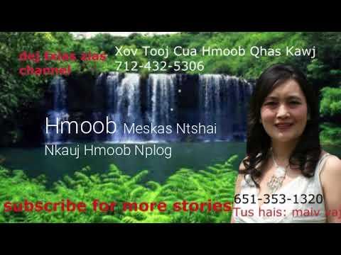 Neej Neeg.  Hmoob Meskas Ntshai Nkauj Hmoob Nplog.   08/20/2018 (видео)