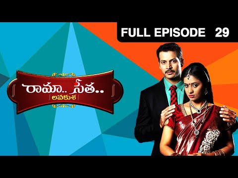 Rama Seetha - Episode 29 - September 26, 2014