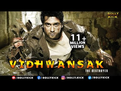 Hindi Dubbed Movies 2014 Full Movie | Vidhwanshak | Suriya | Hindi Dubbed Movies 2014 Full Movie