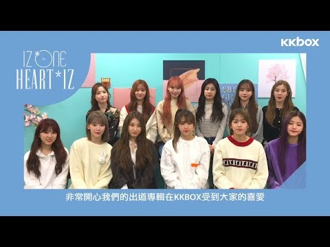 IZ*ONE 現身來解惑!原來新歌〈Violeta〉藏著成員們的貼心?!KKBOX 아이즈원 - Thời lượng: 53 giây.