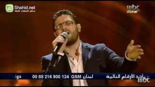Arab Idol  -حلقة الشباب - محمد دغمان - عز الحبايب