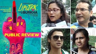 Konkona Sen Sharma, Ratna Pathak, Aahana Kumra and Plabita Borthakur turn in brilliant performances, giving the bold, brassy, colourful drama an added edgeClick here to DOWNLOAD the Bollywoodbackstage Mobile App Android APP-https://play.google.com/store/apps/details?id=com.app.bollywoodapp iOS  APP-https://itunes.apple.com/app/id959275342 For more Bollywood news and gossiphttp://www.youtube.com/user/bollywoodbackstage?feature=mheeSubscribe at http://www.youtube.com/subscription_center?add_user=BollywoodBackstageLike us on Facebookhttp://www.facebook.com/bollywoodbackstageFollow us on Twitterhttps://twitter.com/#!/BollywoodBstage