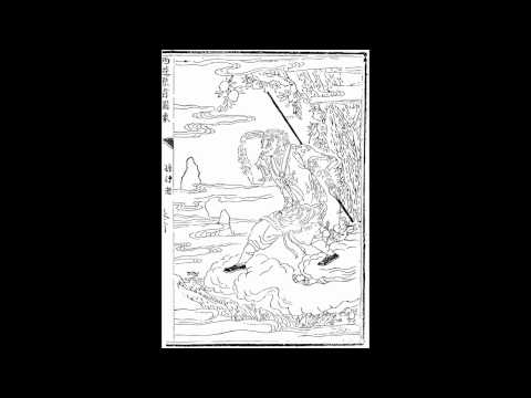 Journey to the West - Chapter 1