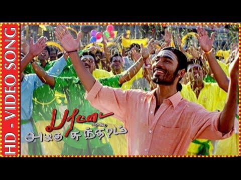 Parattai Engira Azhagu Sundaram | Aaru Padai Veedu | HD Video Song | Kalaignar TV Movies