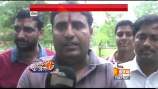 Dausa India  city images : Election Poll in Dausa | First India News Rajasthan