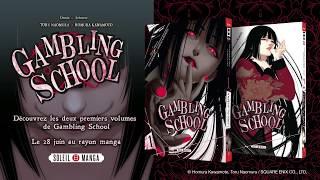 Gambling School - Bande annonce - GAMBLING SCHOOL