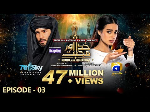 Khuda Aur Mohabbat - Season 3 Ep 03 [Eng Sub] - Digitally Presented by Happilac Paints - 26th Feb 21