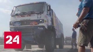 Экипаж Николаева выиграл первый этап «Дакара» в зачете грузовиков — Россия 24